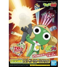 Keroro Gunso Plamo Collection - Keroro Gunso Anniversary Package Edition