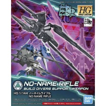 1/144 HGBC No-name Rifle