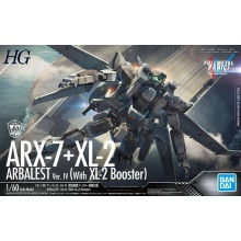 1/60 Full Metal Panic! Invisible Victory - HG ARX-7+XL-2 Arbalest Ver. IV (With XL-2 Booster)