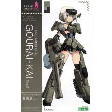 Frame Arms Girl - Gourai-Kai Ver.2