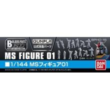 Builders Parts HD - 1/144 MS Figure 01