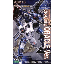 Armored Core - 1/72 Crest CR-C89E Oracle Ver.