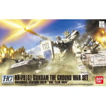 1/144 HGUC Gundam The Ground War Set