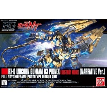 1/144 HGUC Unicorn Gundam 03 Phenex (Destroy Mode) (Narrative ver.)