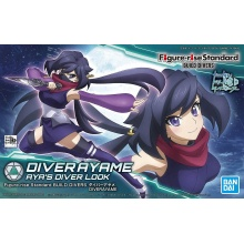 Figure-rise Standard - Build Divers: Diver Ayame