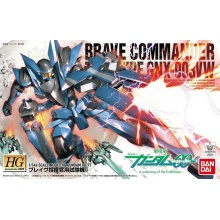 1/144 HG Gundam Brave (Commander Test Type)