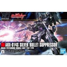 [PREORDER] 1/144 HGUC Silver Bullet Suppressor