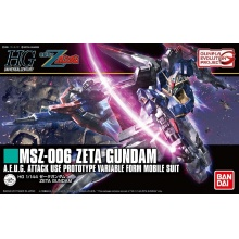 1/144 HGUC Zeta Gundam - Gunpla Evolution Project