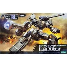 1/100 Frame Arms - TYPE32MODEL1/KAI Remodeling GOU-RAI