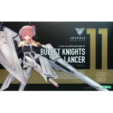 1/1 Megami Device - BULLET KNIGHTS Lancer