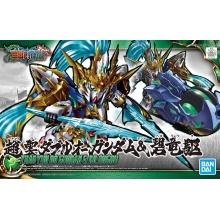 SD Sangoku Soketsuden: Zhao Yun 00 Gundam & Bilongqu