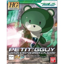HGPG 1/144 Petit'gguy Lockon Stratos Green & Placard