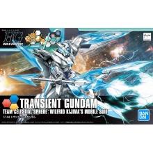 HGBF 1/144 Transient Gundam