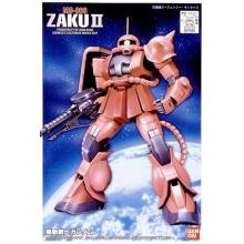 FG 1/144 Zaku II Char Aznable Custom