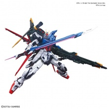 [PREORDER] 1/60 PG Perfect Strike Gundam