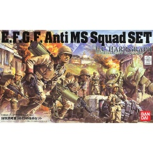 U.C. HARD GRAPH 1/35 E.F.G.F. Anti MS Squad Set