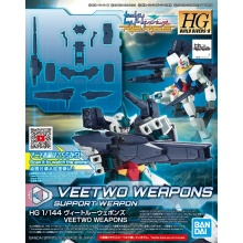 1/144 HGBD:R Veetwo Weapons