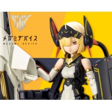 [PREORDER STOP] Megami Device - BULLET KNIGHTS Launcher