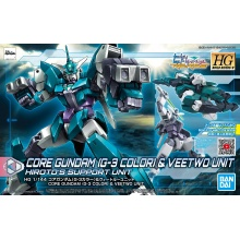 [PREORDER] 1/144 HGBD:R Core Gundam (G3 Color) & Veetwo Unit