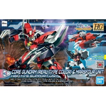 [PREORDER] 1/144 HGBD:R Core Gundam (Real Type Color) & Marsfour Unit