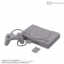 [PREORDER] 2/5 Best Hit Chronicle - PlayStation (SCPH-1000)