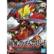 SD Sangoku Soketsuden: Sun Quan Gundam Astray