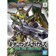 SD Sangoku Soketsuden: Huang Zhong Gundam Dynames