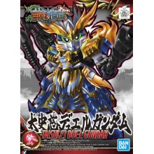 SD Sangoku Soketsuden: Taishi Ci Duel Gundam