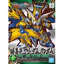 SD Sangoku Soketsuden: Zhuge Liang Freedom Gundam