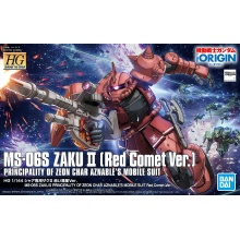 1/144 HG MS-06S Zaku II Principality of Zeon Char Aznable's Mobile Suit Red Comet Ver.