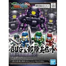 SD Sangoku Soketsuden: BUG & BuDuiBing Set