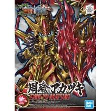 SD Sangoku Soketsuden: Zhou Yu Akatsuki Gundam