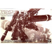 "1/100 MG High Mobility Type Psycho Zaku ""Ver.Ka"" (GUNDAM THUNDERBOLT ver.) [Half Mechanical Clear]"