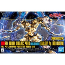 1/144 HGUC Unicorn Gundam 03 Phenex (Unicorn Mode) (Narrative Ver.) [Gold Coating]