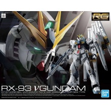 RG 1/144 RX-93 ν (Nu) Gundam