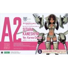 Megami Device x Alice Gear Aegis - Sitara Kaneshiya Karwa Chauth Ver.
