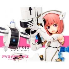 [PREORDER] Megami Device x Alice Gear Aegis - Aika Aikawa