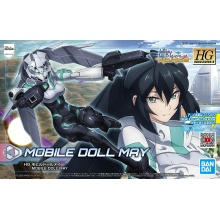 1/144 HGBD:R Mobile Doll May