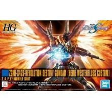 1/144 HGCE REVOLUTION Destiny Gundam (Heine Westenfluss Custom)