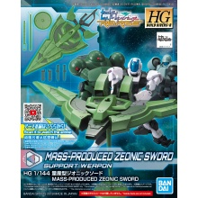 1/144 HGBD:R Mass Production Type Zeonic Sword