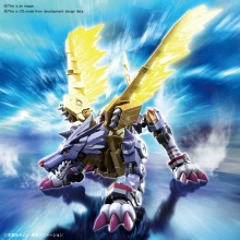 [PREORDER] Figure-rise Standard - Digimon: MetalGarurumon (Amplified)