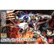 HGIBO 1/144 Gundam Barbatos Lupus Rex