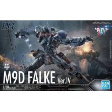 1/60 Full Metal Panic! Invisible Victory - HG M9D Falke Ver.IV