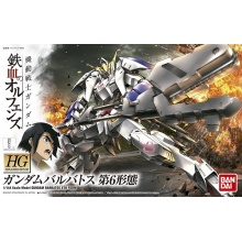1/144 HGIBO Gundam Barbatos 6th Form