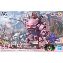 1/20 HG Sakura Wars - Koubu Kai (Sakura Shinguji Type)