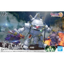 1/20 HG Sakura Wars - Koubu Kai (Ichiro Ogami Type)