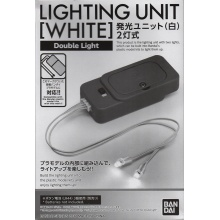 Lighting Unit [White] Double Light (2 LED)