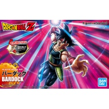 Figure-rise Standard Dragon Ball - Bardock