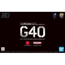 1/144 HGUC Gundam G40 (Industrial Design Ver.)