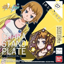 Chara Stand Plate Fumina Hoshino